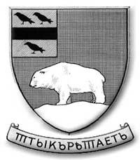"The regimental insignia of the 339th Infantry, with their motto in Russian, which means, ""The Bayonet Decides""."