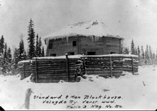 The Allies' forward position blockhouse at Verst 444 (310th Engineers Photo)